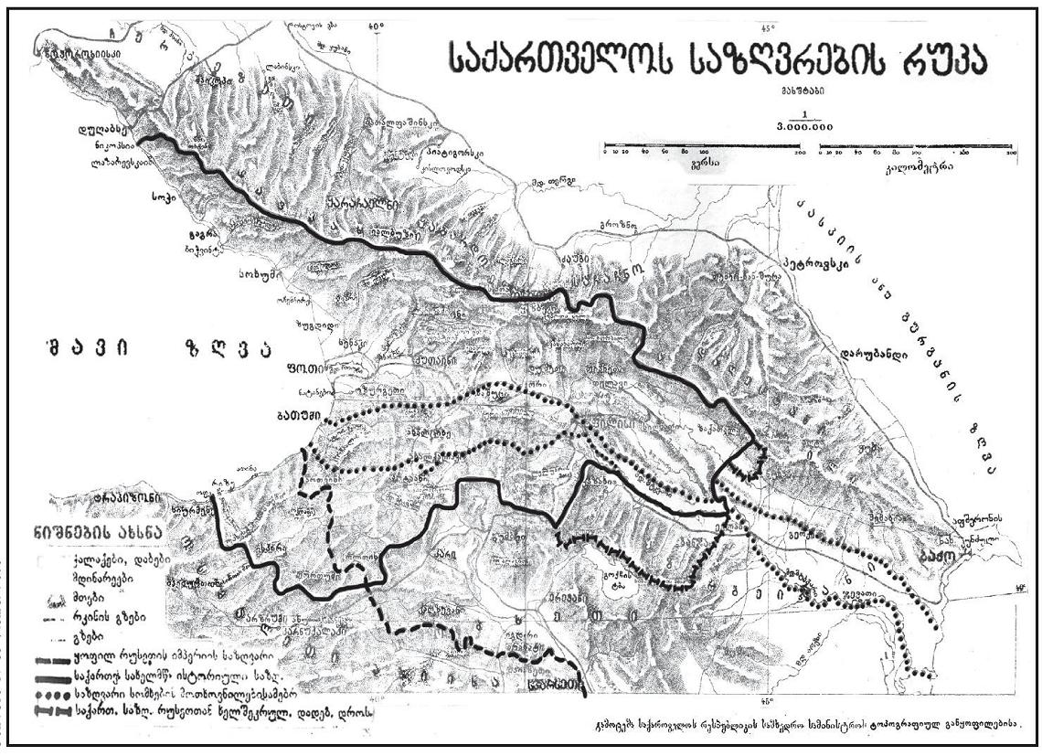 Image Result For Abkhazia Map