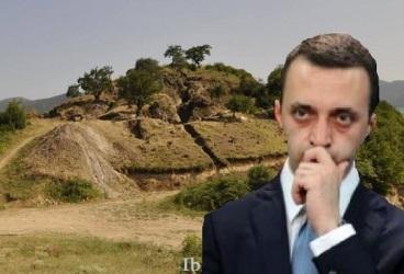 sakdrisi-garibaSvili