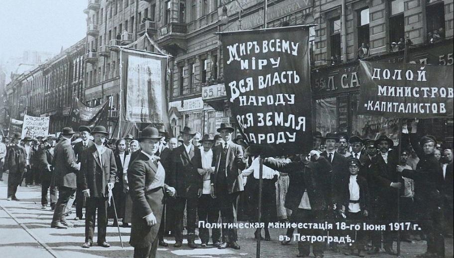 Демонстрация большевиков на Невском проспекте в Петрограде в июне 1917 г.